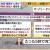 【台湾】オードリー・タン、構想から3日で新たなQRコードのアプリを開発 なぜ?台湾で3日間でできることが日本では出来ないのか?