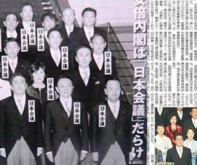 【日本会議】「オリンピック開催に反対しているのはガチで反日です」 [ネトウヨ★]