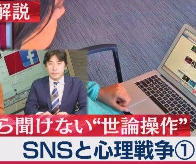 【世論】東京五輪「中止」59%、「開催」39%…読売世論調査 [ramune★]